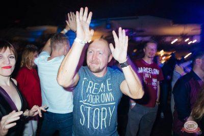 «Дыхание ночи»: DJ Lil'M, 1 сентября 2018 - Ресторан «Максимилианс» Екатеринбург - 8