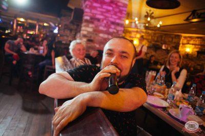 Конкурс Maximilian's band. Финал, 6 сентября 2018 - Ресторан «Максимилианс» Екатеринбург - 11