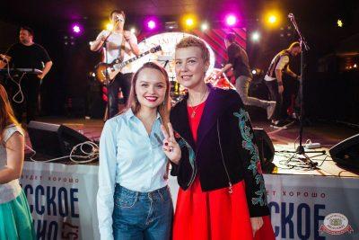 Конкурс Maximilian's band. Финал, 6 сентября 2018 - Ресторан «Максимилианс» Екатеринбург - 14