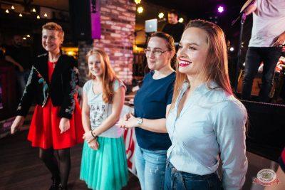 Конкурс Maximilian's band. Финал, 6 сентября 2018 - Ресторан «Максимилианс» Екатеринбург - 15