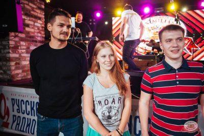 Конкурс Maximilian's band. Финал, 6 сентября 2018 - Ресторан «Максимилианс» Екатеринбург - 16