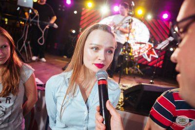 Конкурс Maximilian's band. Финал, 6 сентября 2018 - Ресторан «Максимилианс» Екатеринбург - 17