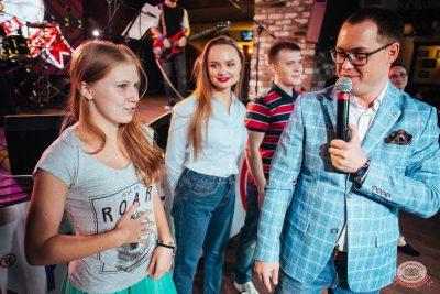 Конкурс Maximilian's band. Финал, 6 сентября 2018 - Ресторан «Максимилианс» Екатеринбург - 18