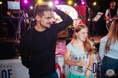 Конкурс Maximilian's band. Финал, 6 сентября 2018 - Ресторан «Максимилианс» Екатеринбург - 19