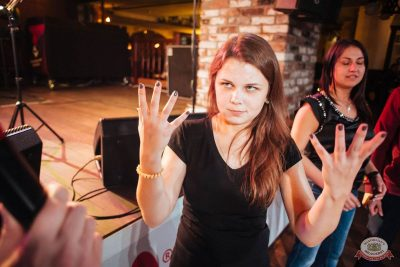 Конкурс Maximilian's band. Финал, 6 сентября 2018 - Ресторан «Максимилианс» Екатеринбург - 25