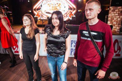 Конкурс Maximilian's band. Финал, 6 сентября 2018 - Ресторан «Максимилианс» Екатеринбург - 26