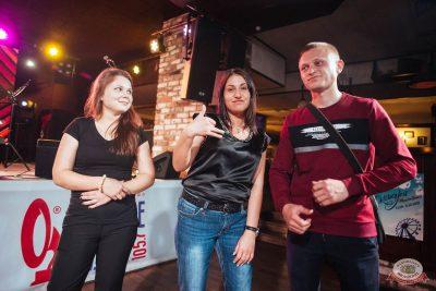 Конкурс Maximilian's band. Финал, 6 сентября 2018 - Ресторан «Максимилианс» Екатеринбург - 27