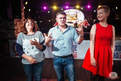 Конкурс Maximilian's band. Финал, 6 сентября 2018 - Ресторан «Максимилианс» Екатеринбург - 28