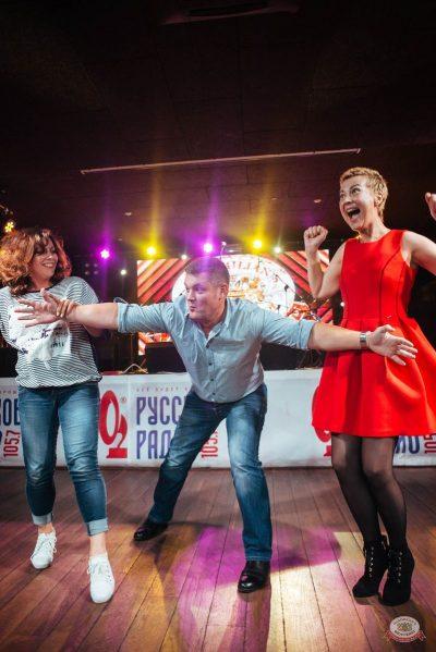 Конкурс Maximilian's band. Финал, 6 сентября 2018 - Ресторан «Максимилианс» Екатеринбург - 29
