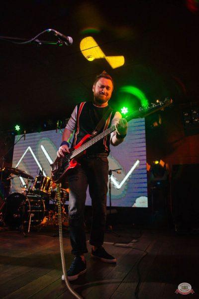 Конкурс Maximilian's band. Финал, 6 сентября 2018 - Ресторан «Максимилианс» Екатеринбург - 3