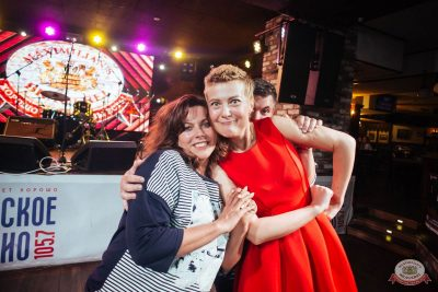 Конкурс Maximilian's band. Финал, 6 сентября 2018 - Ресторан «Максимилианс» Екатеринбург - 30