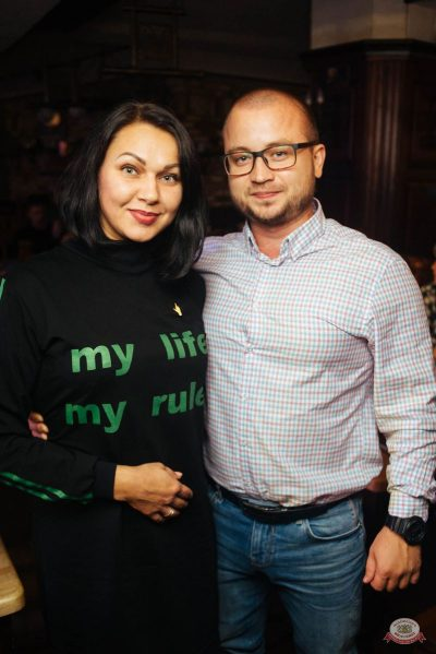 Конкурс Maximilian's band. Финал, 6 сентября 2018 - Ресторан «Максимилианс» Екатеринбург - 33