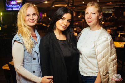 Конкурс Maximilian's band. Финал, 6 сентября 2018 - Ресторан «Максимилианс» Екатеринбург - 34