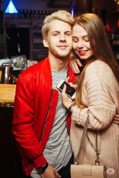 Конкурс Maximilian's band. Финал, 6 сентября 2018 - Ресторан «Максимилианс» Екатеринбург - 38