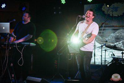 Конкурс Maximilian's band. Финал, 6 сентября 2018 - Ресторан «Максимилианс» Екатеринбург - 4