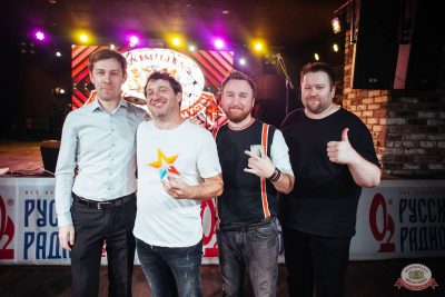 Конкурс Maximilian's band. Финал, 6 сентября 2018 - Ресторан «Максимилианс» Екатеринбург - 42