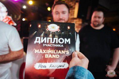 Конкурс Maximilian's band. Финал, 6 сентября 2018 - Ресторан «Максимилианс» Екатеринбург - 43