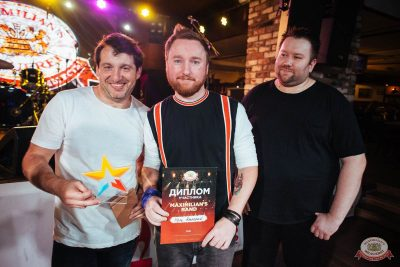 Конкурс Maximilian's band. Финал, 6 сентября 2018 - Ресторан «Максимилианс» Екатеринбург - 44