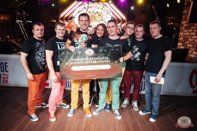 Конкурс Maximilian's band. Финал, 6 сентября 2018 - Ресторан «Максимилианс» Екатеринбург - 49