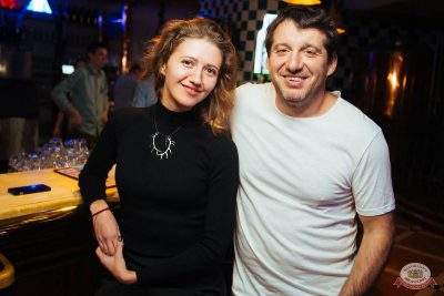 Конкурс Maximilian's band. Финал, 6 сентября 2018 - Ресторан «Максимилианс» Екатеринбург - 52