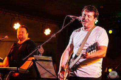 Конкурс Maximilian's band. Финал, 6 сентября 2018 - Ресторан «Максимилианс» Екатеринбург - 7