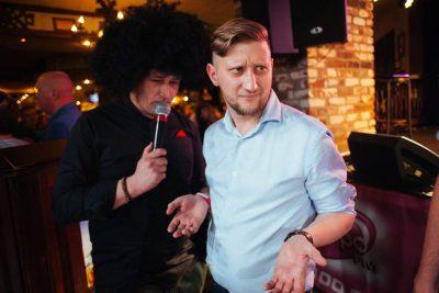 «Вечеринка Ретро FM», 14 сентября 2018 - Ресторан «Максимилианс» Екатеринбург - 25