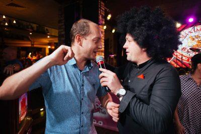 «Вечеринка Ретро FM», 14 сентября 2018 - Ресторан «Максимилианс» Екатеринбург - 26