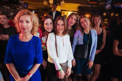 «Вечеринка Ретро FM», 14 сентября 2018 - Ресторан «Максимилианс» Екатеринбург - 44