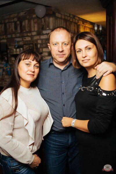 Артур Пирожков, 26 сентября 2018 - Ресторан «Максимилианс» Екатеринбург - 20