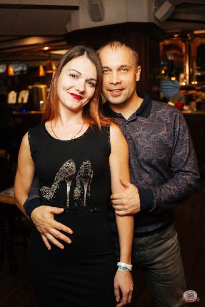 Артур Пирожков, 26 сентября 2018 - Ресторан «Максимилианс» Екатеринбург - 23