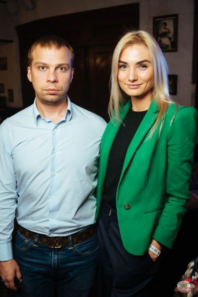 Артур Пирожков, 26 сентября 2018 - Ресторан «Максимилианс» Екатеринбург - 29
