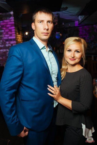 Артур Пирожков, 26 сентября 2018 - Ресторан «Максимилианс» Екатеринбург - 30