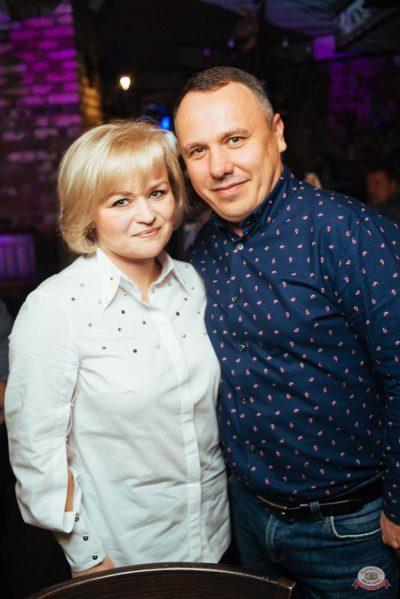 Артур Пирожков, 26 сентября 2018 - Ресторан «Максимилианс» Екатеринбург - 31