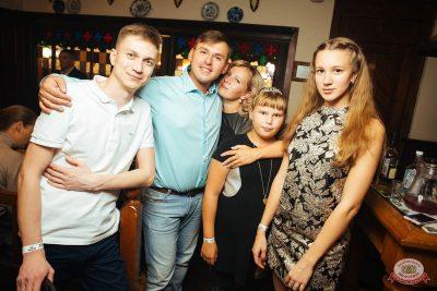 Артур Пирожков, 26 сентября 2018 - Ресторан «Максимилианс» Екатеринбург - 37