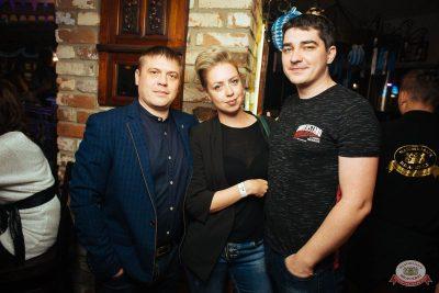 Артур Пирожков, 26 сентября 2018 - Ресторан «Максимилианс» Екатеринбург - 41