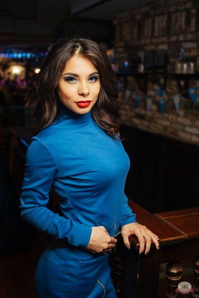 Артур Пирожков, 26 сентября 2018 - Ресторан «Максимилианс» Екатеринбург - 45
