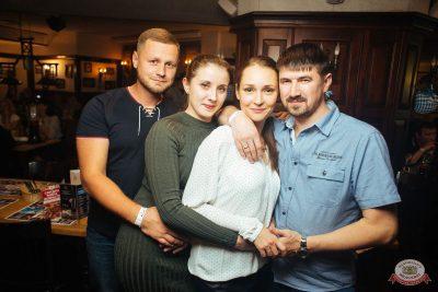Артур Пирожков, 26 сентября 2018 - Ресторан «Максимилианс» Екатеринбург - 46