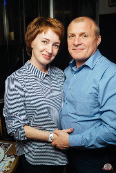 Артур Пирожков, 26 сентября 2018 - Ресторан «Максимилианс» Екатеринбург - 48