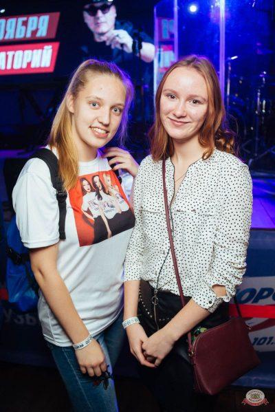 Serebro, 4 октября 2018 - Ресторан «Максимилианс» Екатеринбург - 12