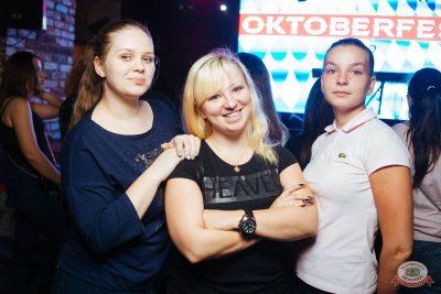 Serebro, 4 октября 2018 - Ресторан «Максимилианс» Екатеринбург - 17