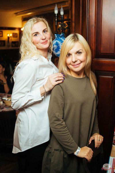Serebro, 4 октября 2018 - Ресторан «Максимилианс» Екатеринбург - 21