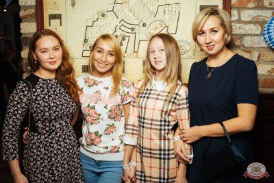 Serebro, 4 октября 2018 - Ресторан «Максимилианс» Екатеринбург - 24