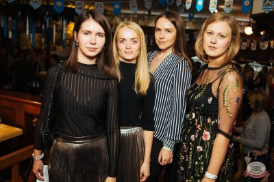 Serebro, 4 октября 2018 - Ресторан «Максимилианс» Екатеринбург - 25