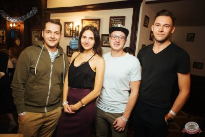 Serebro, 4 октября 2018 - Ресторан «Максимилианс» Екатеринбург - 26