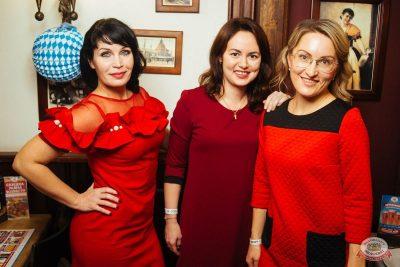 Serebro, 4 октября 2018 - Ресторан «Максимилианс» Екатеринбург - 29