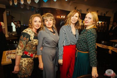 Serebro, 4 октября 2018 - Ресторан «Максимилианс» Екатеринбург - 39