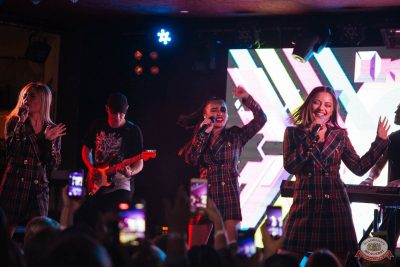 Serebro, 4 октября 2018 - Ресторан «Максимилианс» Екатеринбург - 4