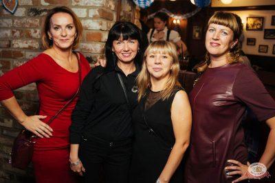 Serebro, 4 октября 2018 - Ресторан «Максимилианс» Екатеринбург - 40
