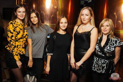Serebro, 4 октября 2018 - Ресторан «Максимилианс» Екатеринбург - 41