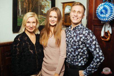 Serebro, 4 октября 2018 - Ресторан «Максимилианс» Екатеринбург - 49